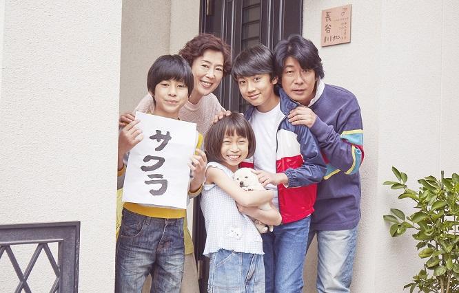 映画「さくら」の出演家族